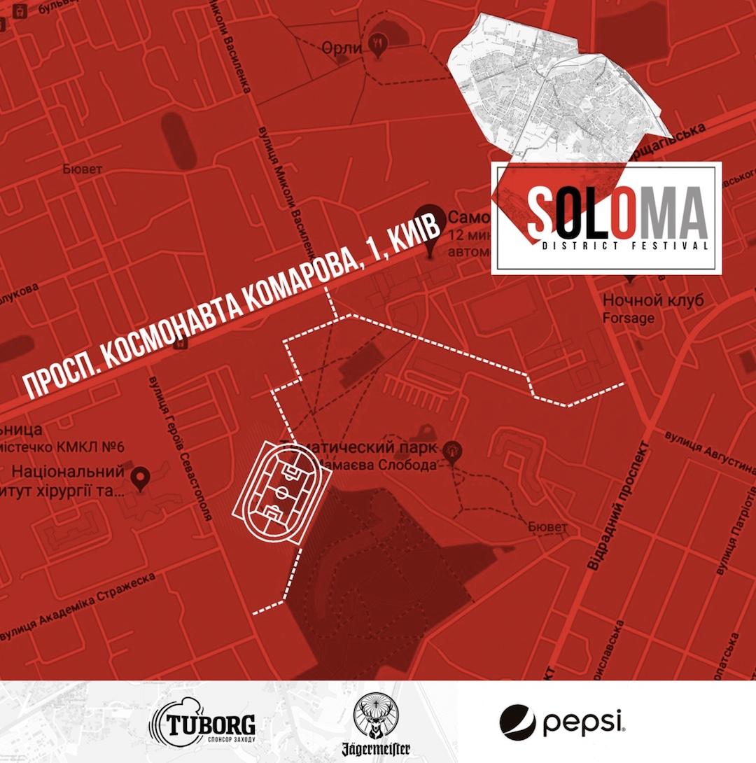 Di-džeї, repery ta aftepati u Zelenomu teatri — u Kyjevi projde SOLOMA FEST