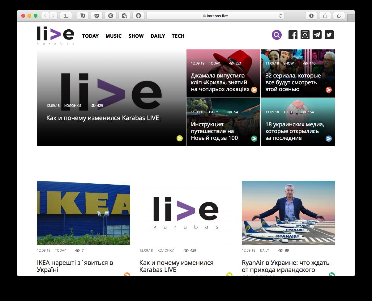 Karabas LIVE перезапустили у форматі медіа про креативні індустрії та інновації