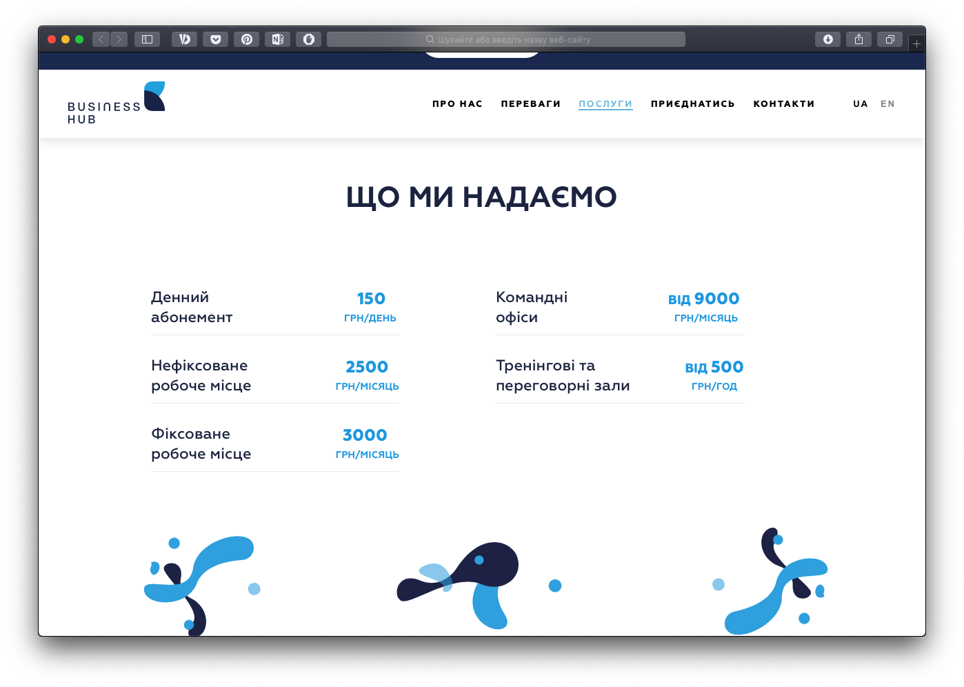 Vlasnyk «Časopysa» vidkryvaje biznesovyj kovorkinğ u Lvovi