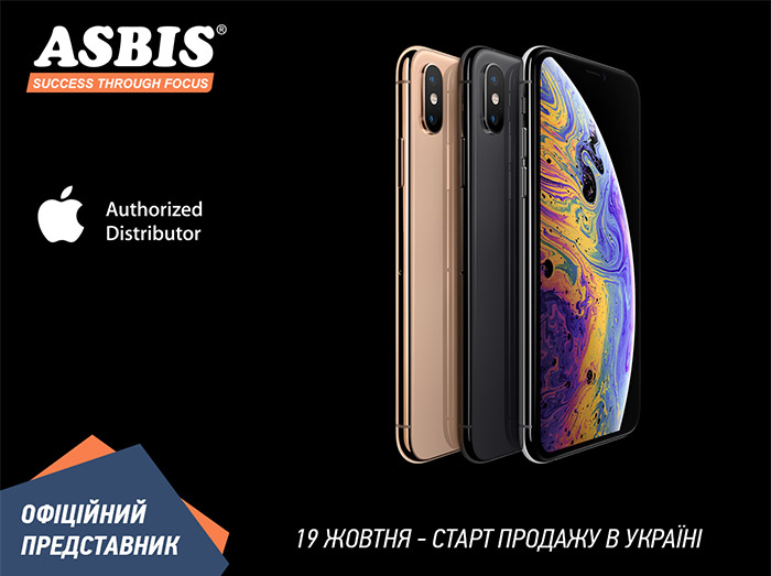Prodaži novyh oficijnyh iPhone j Apple Watch startujuť v Ukraїni 19 žovtnja