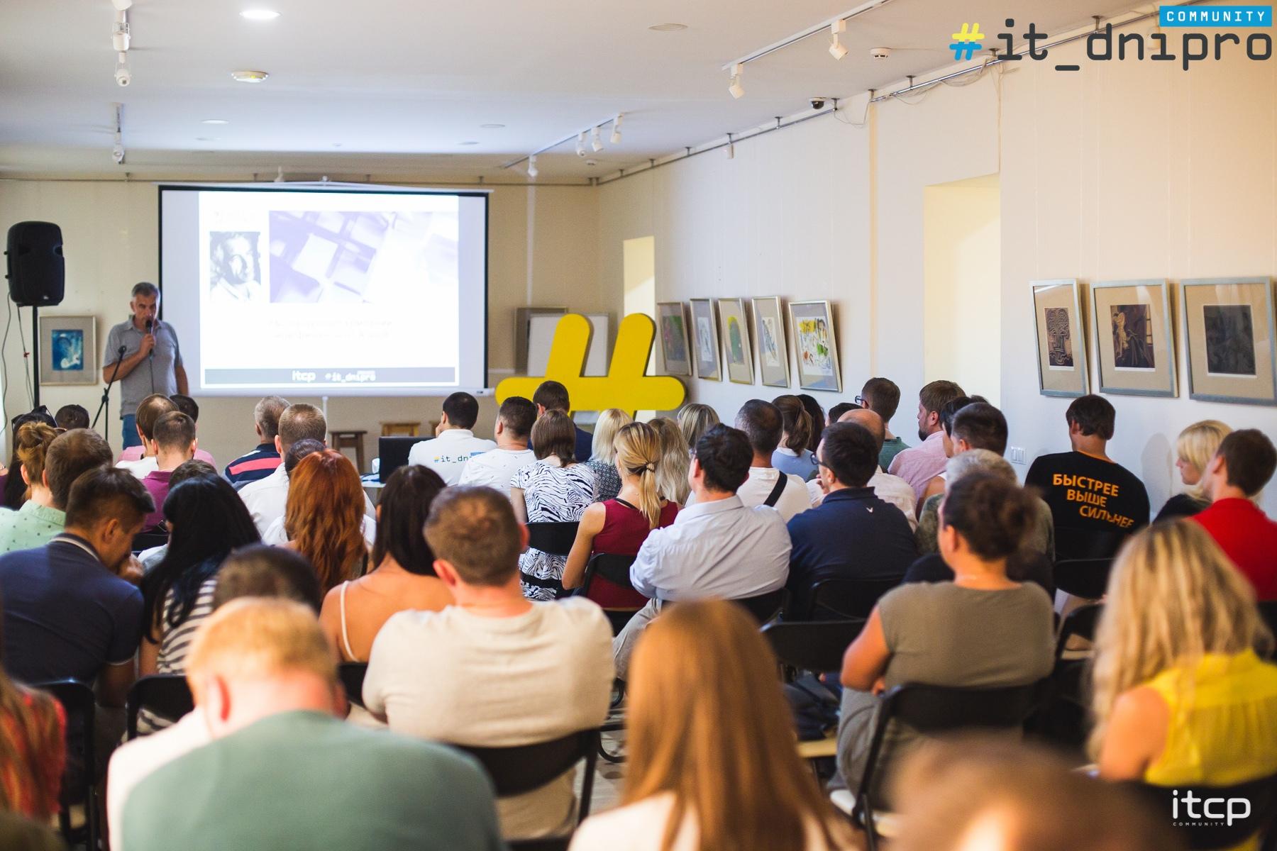 ІT Dnipro Biz Meetup #2 — як комунікує технологічна спільнота у Дніпрі
