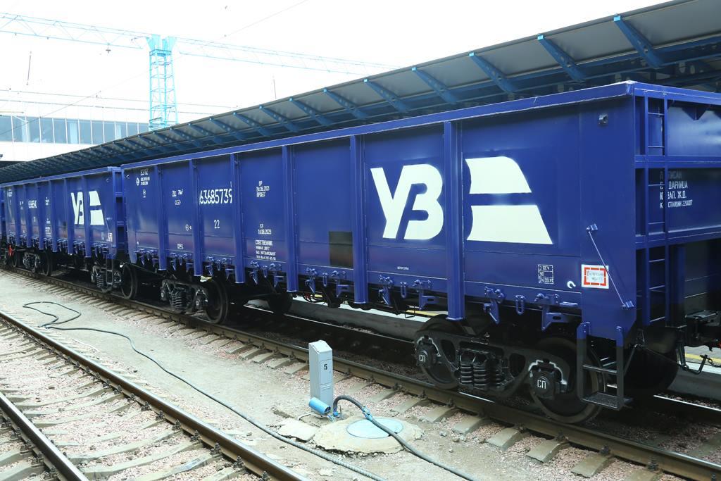 «Укрзалізниця» отримає на модернізацію 20 траншів по 5 млн євро