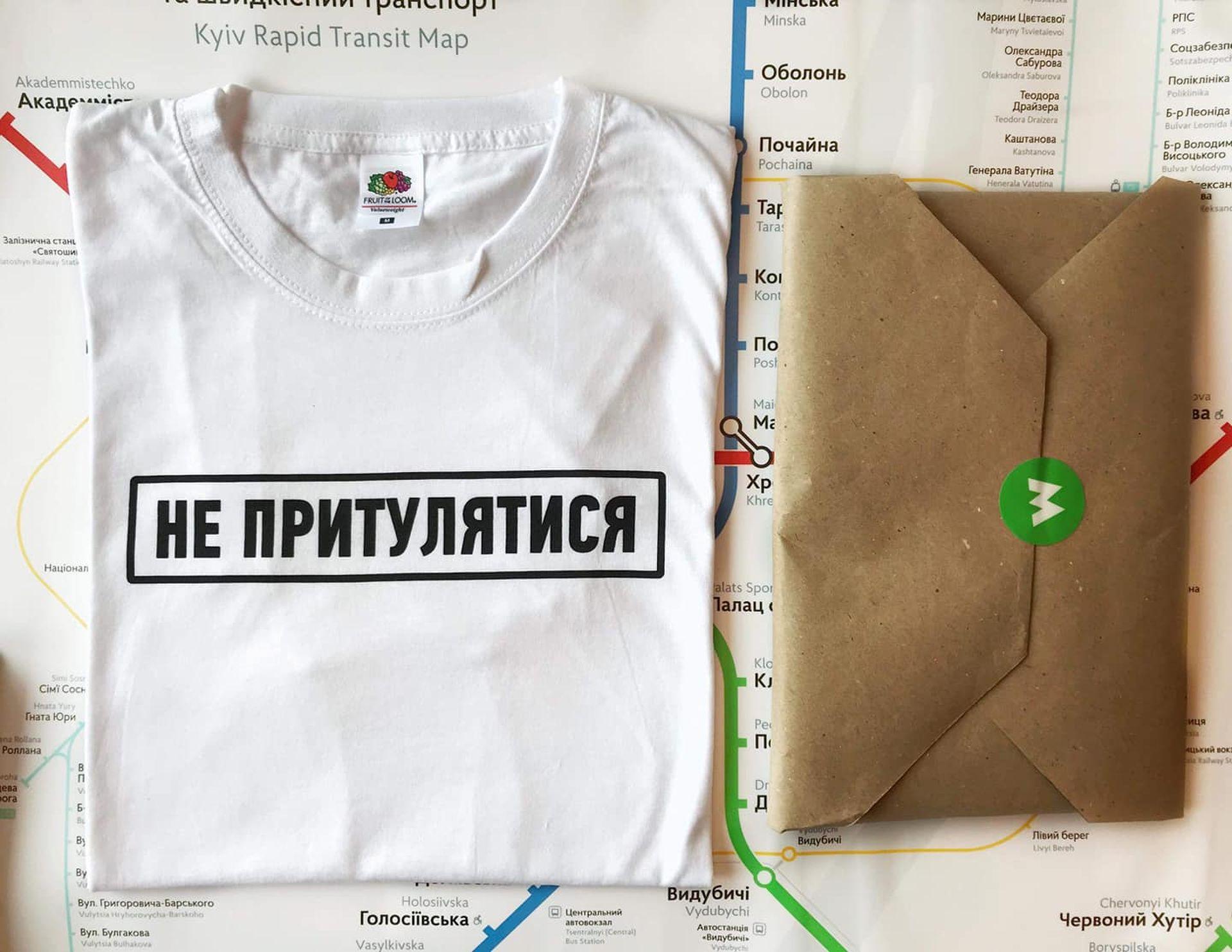 Київський метрополітен презентував сувенірну продукцію