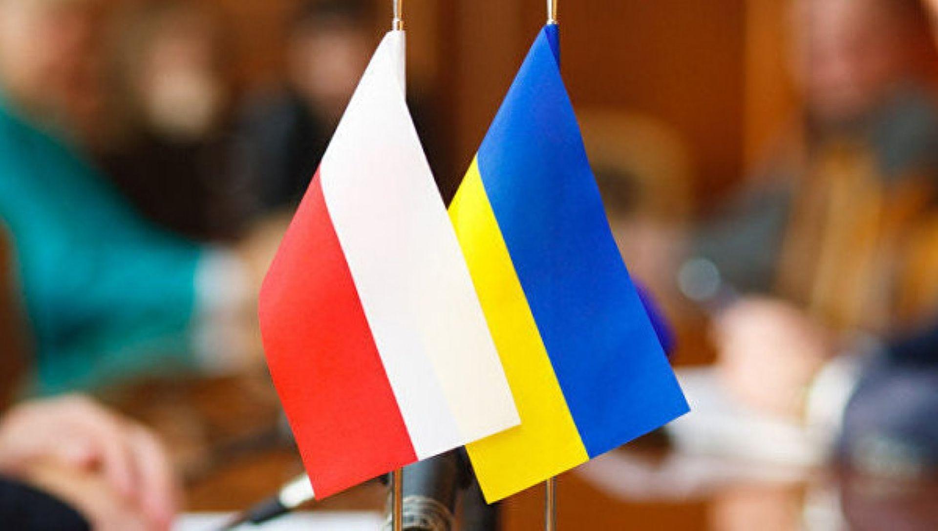 Україна та Польща підписали новий контракт на постачання газу