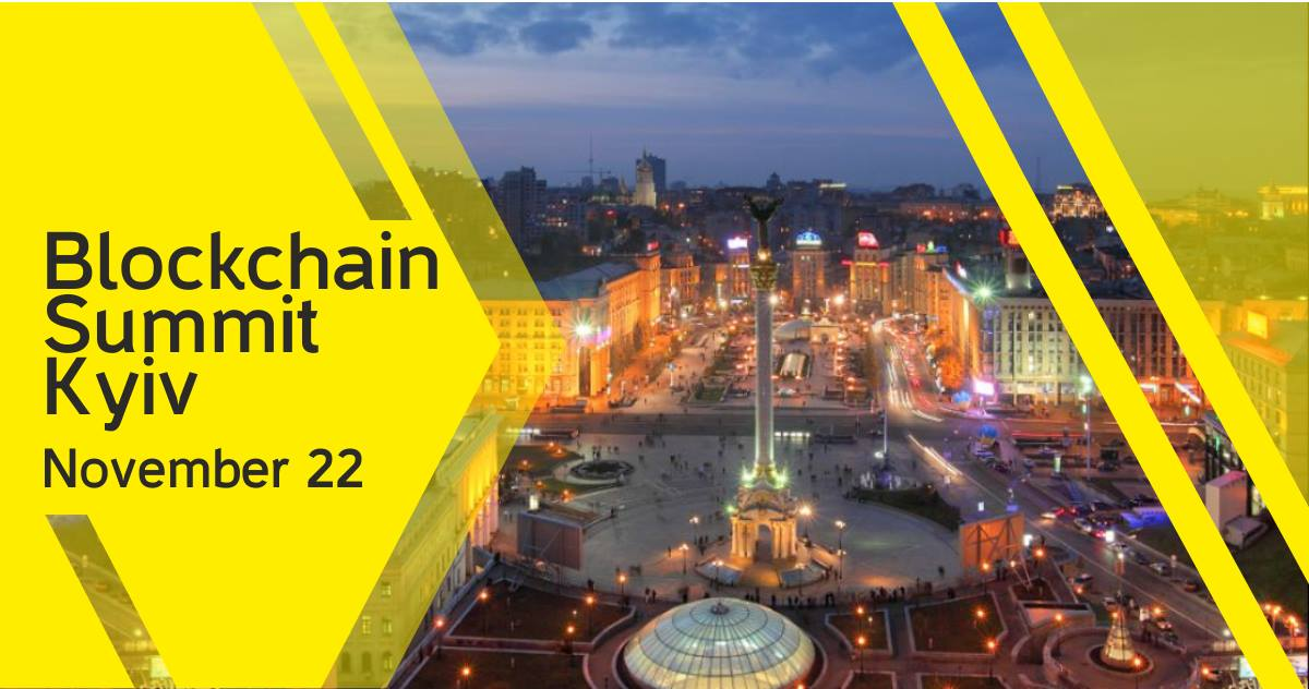 Під час Blockchain Summit Kyiv розкажуть про ризики переходу в криптографію