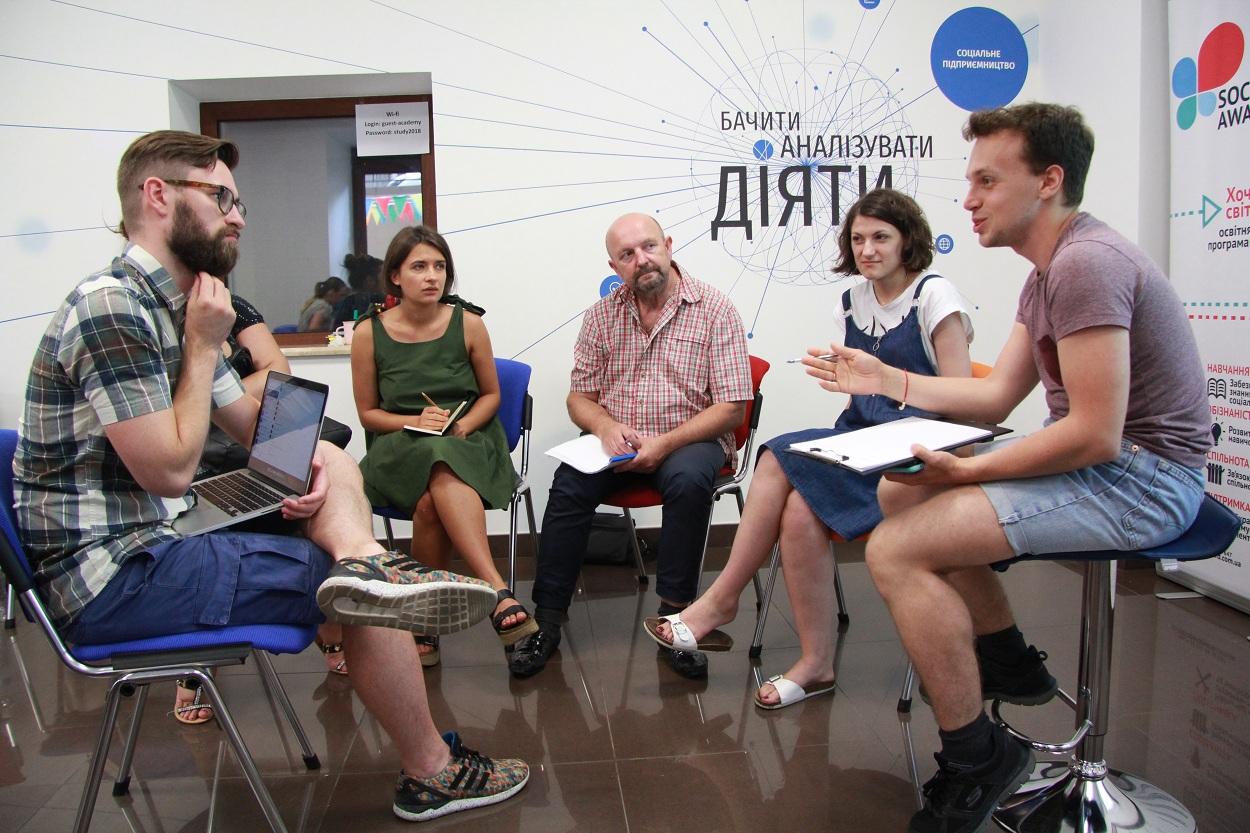 Як в Україні допомагають запускати соціальні бізнеси — досвід УСА
