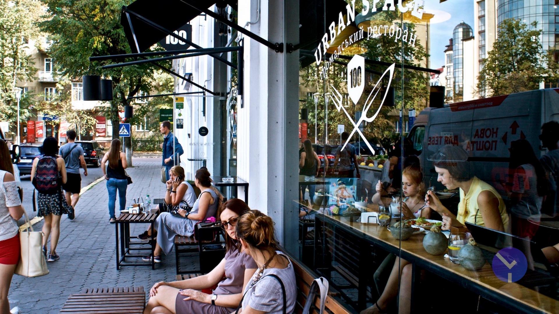 Ideja, restoran, radiostancija, zmina sensiv — ščo take Urban Space