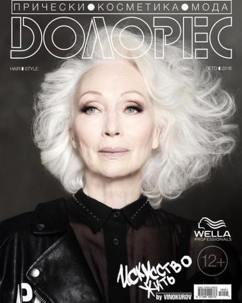Українська пенсіонерка — у ТОП-100 впливових жінок від BBC