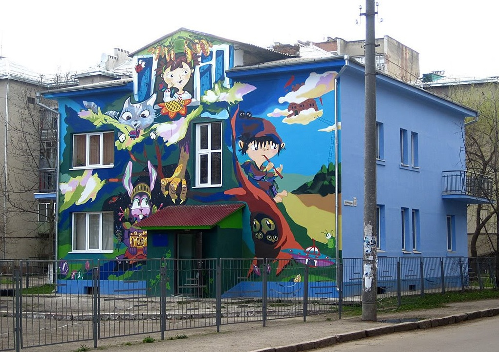 Ivano-Frankivśk. Kazkovi ljaľky Slavka Homenka