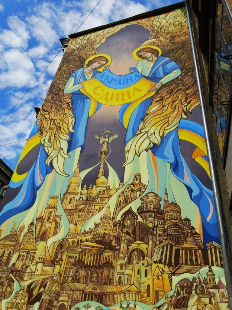 Ivano-Frankivśk. Ukraїna jedyna