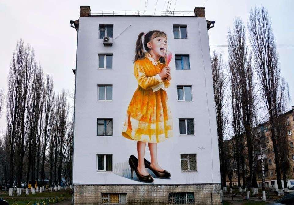 Kyїv. Maleńka modnycja