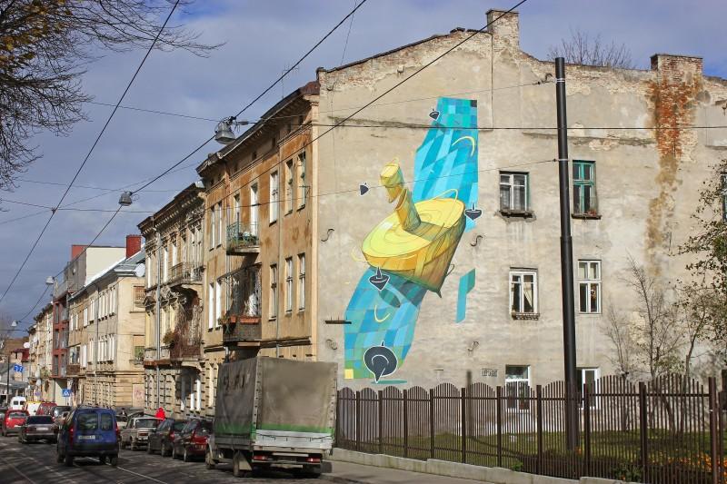 Lviv. Dytjači igry