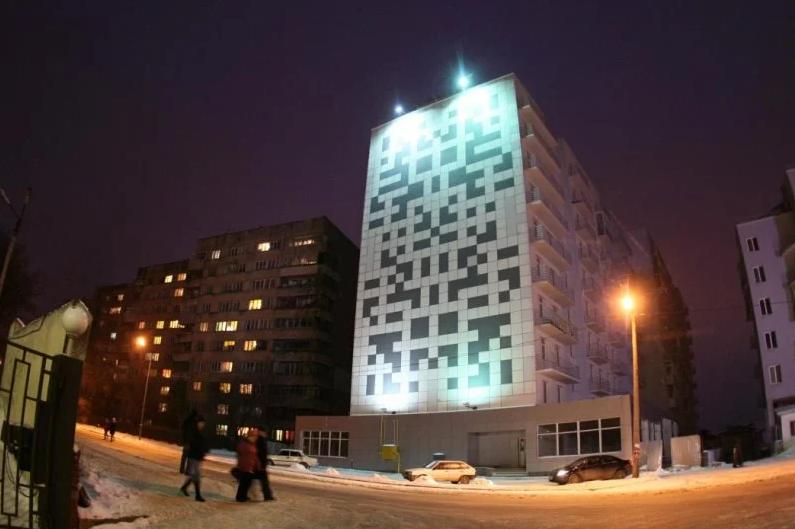 Lviv. Krosvord
