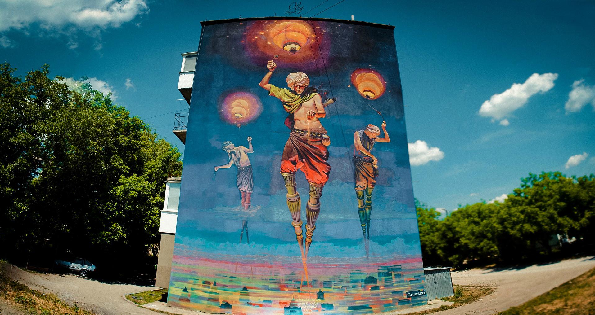 Vizuaľne mystectvo na vulycjah mist: 100 ukraїnśkyh muraliv