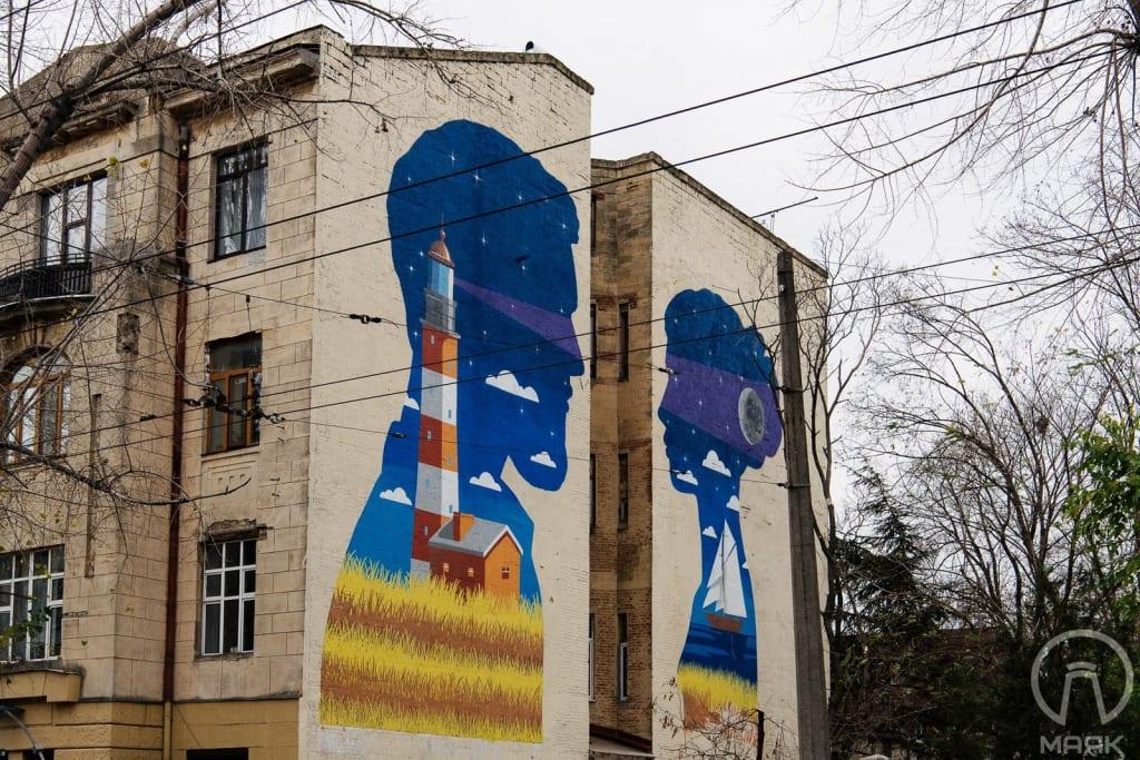 Odesa. Šljah dodomu