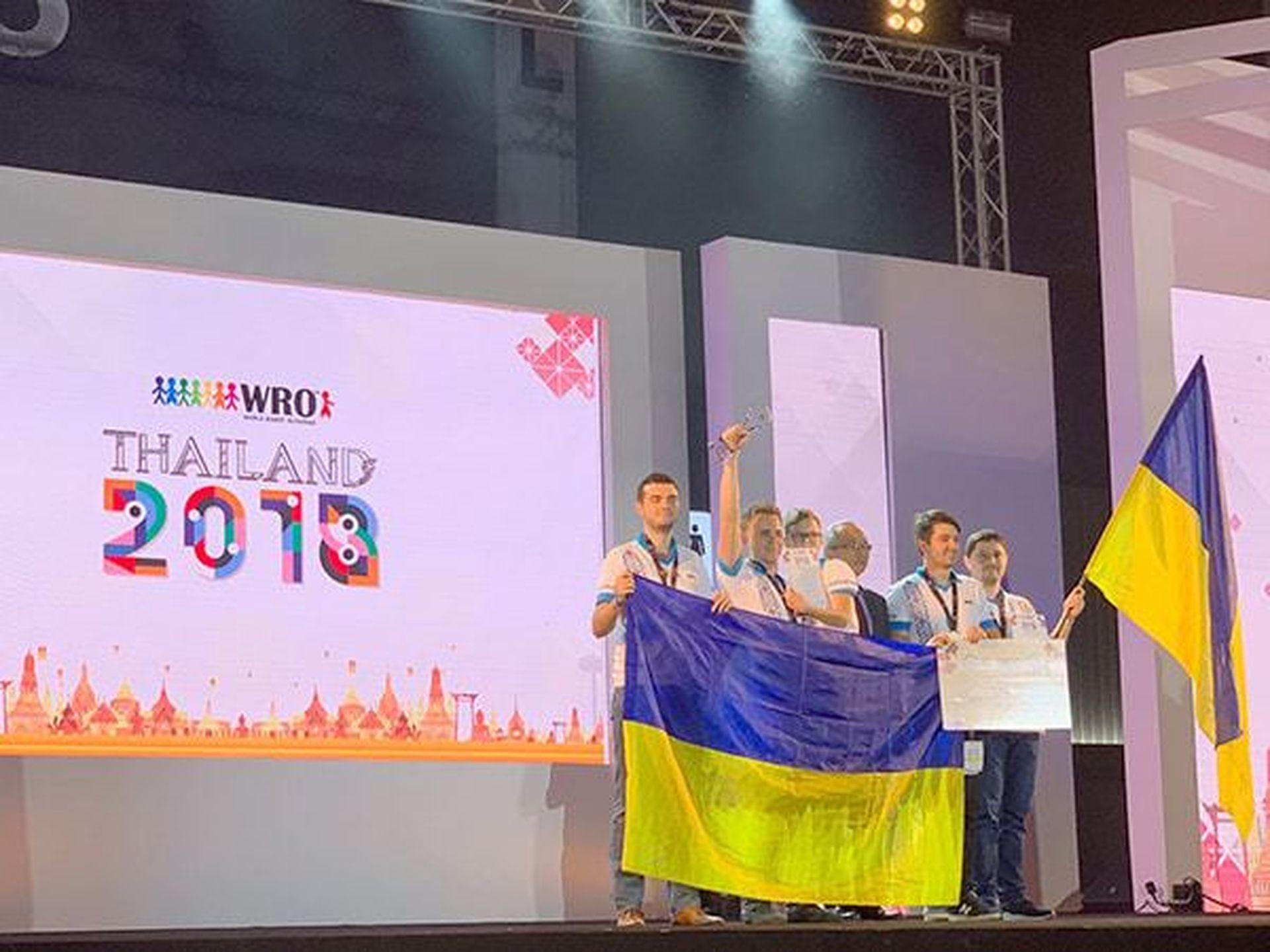 Українці посіли перше місце на Всесвітніх змаганнях із робототехніки