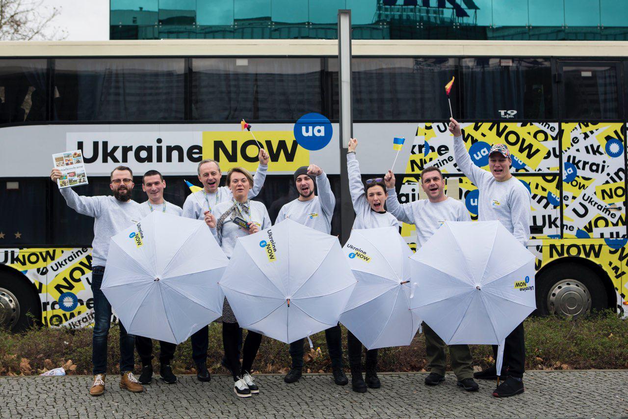 Бренд #UkraineNOW презентували у низці столиць країн ЄС