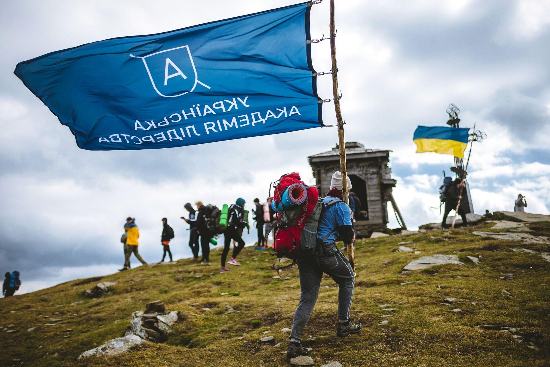 Українська Академія лідерства оголосила новий набір студентів