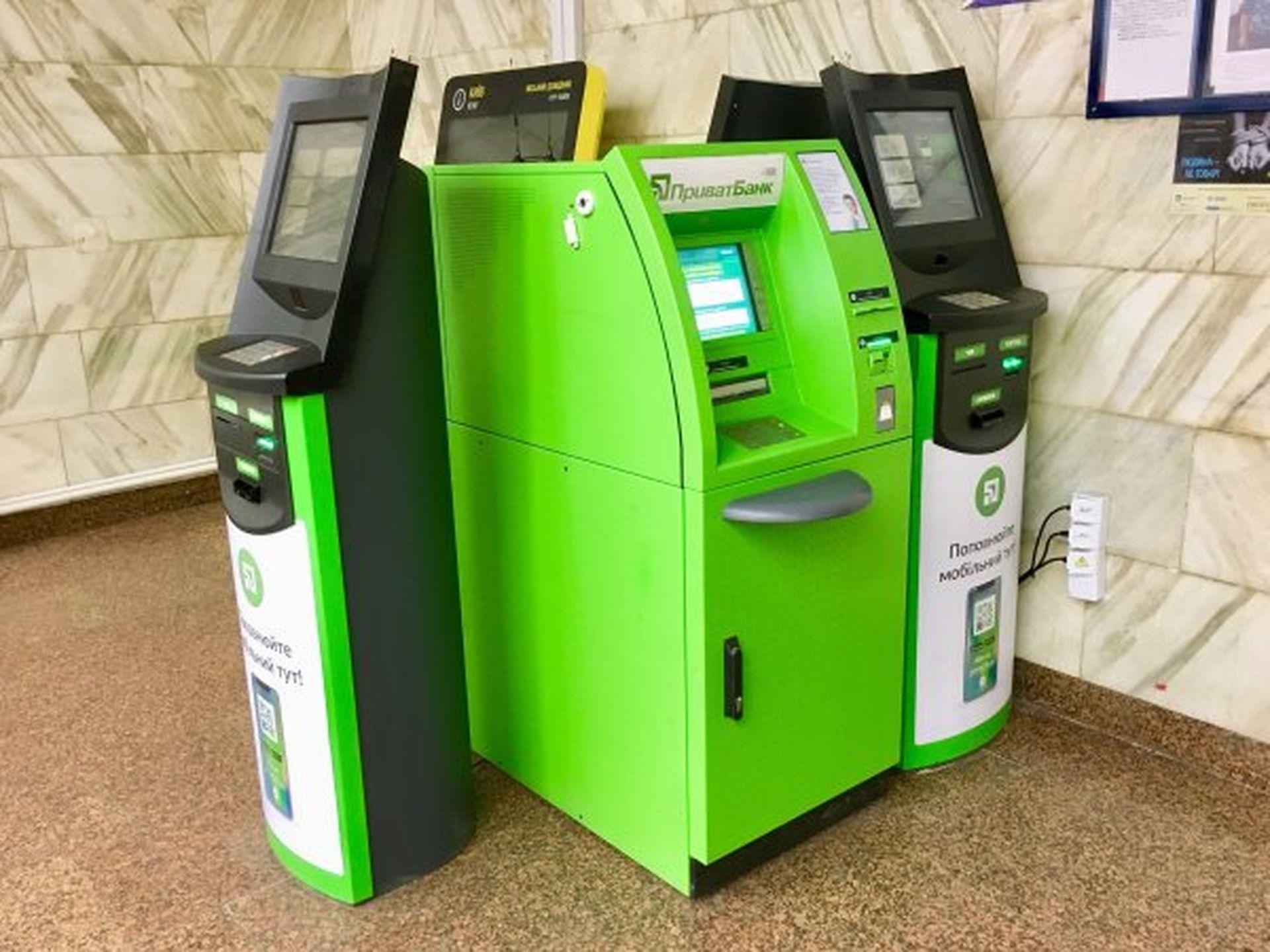 Do stolyčnogo metropolitenu povernuly bankomaty