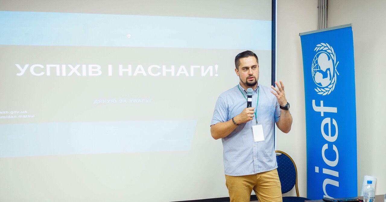 Денис Мацуй, eZdorovya: «Головний наш виклик — це час»