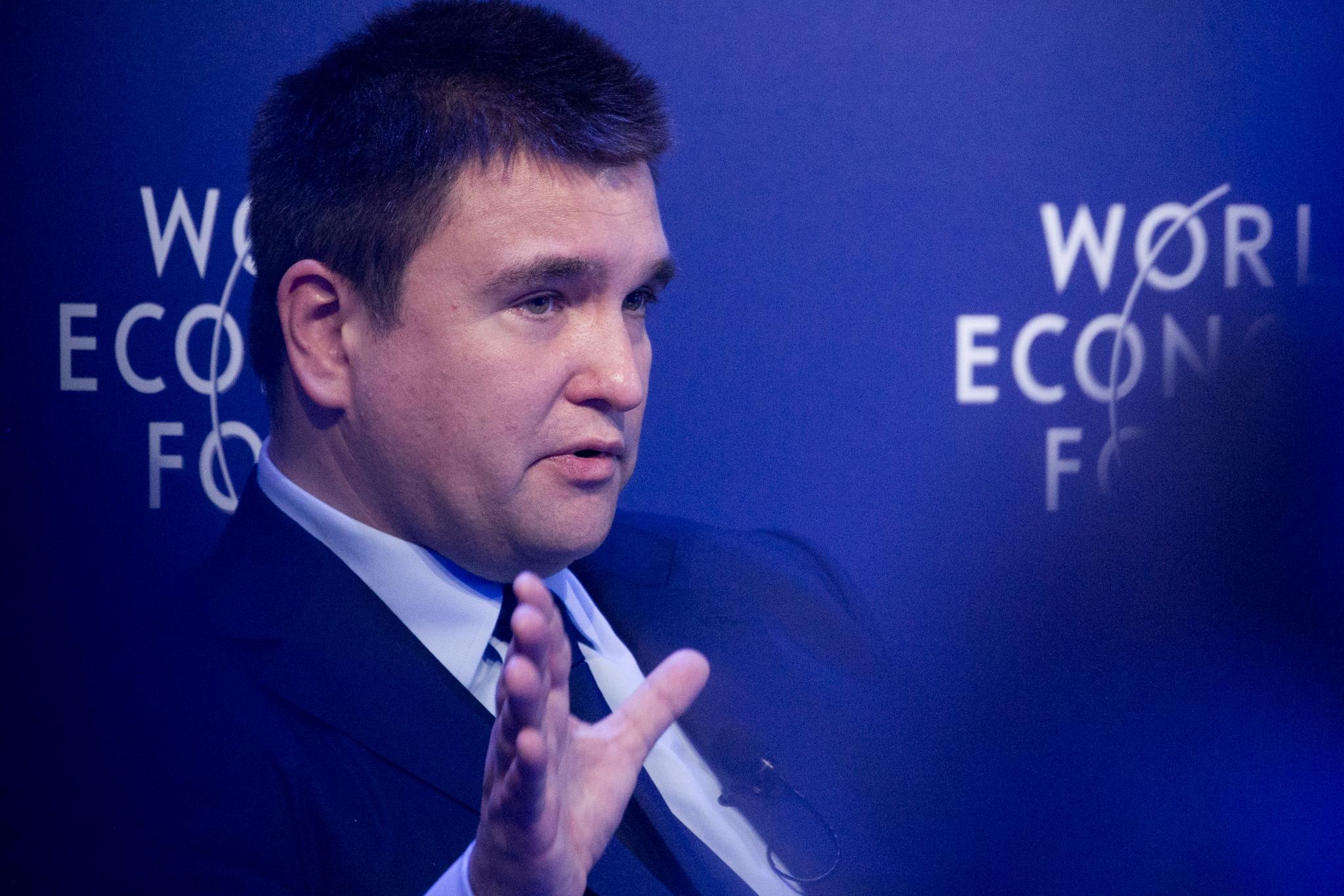 Всесвітній економічний форум у Давосі — що ми про це знаємо