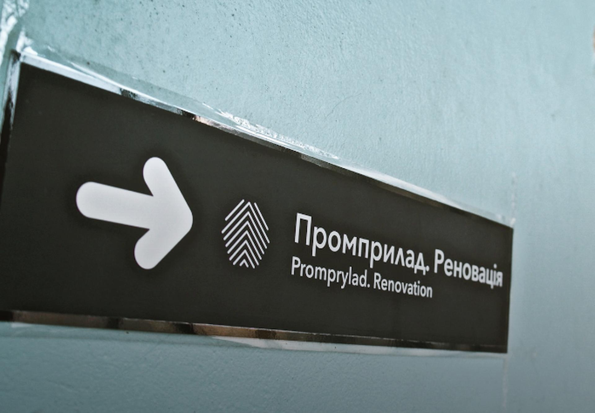 На економічному форумі в Давосі представили проект із Івано-Франківська
