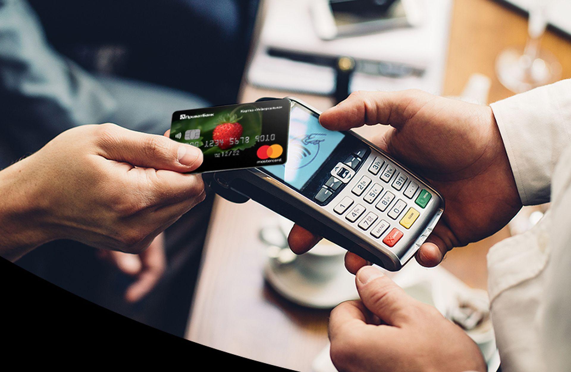 «Pryvatbank», Mastercard ta mereža avtozapravok WOG zapustyly novyj servis