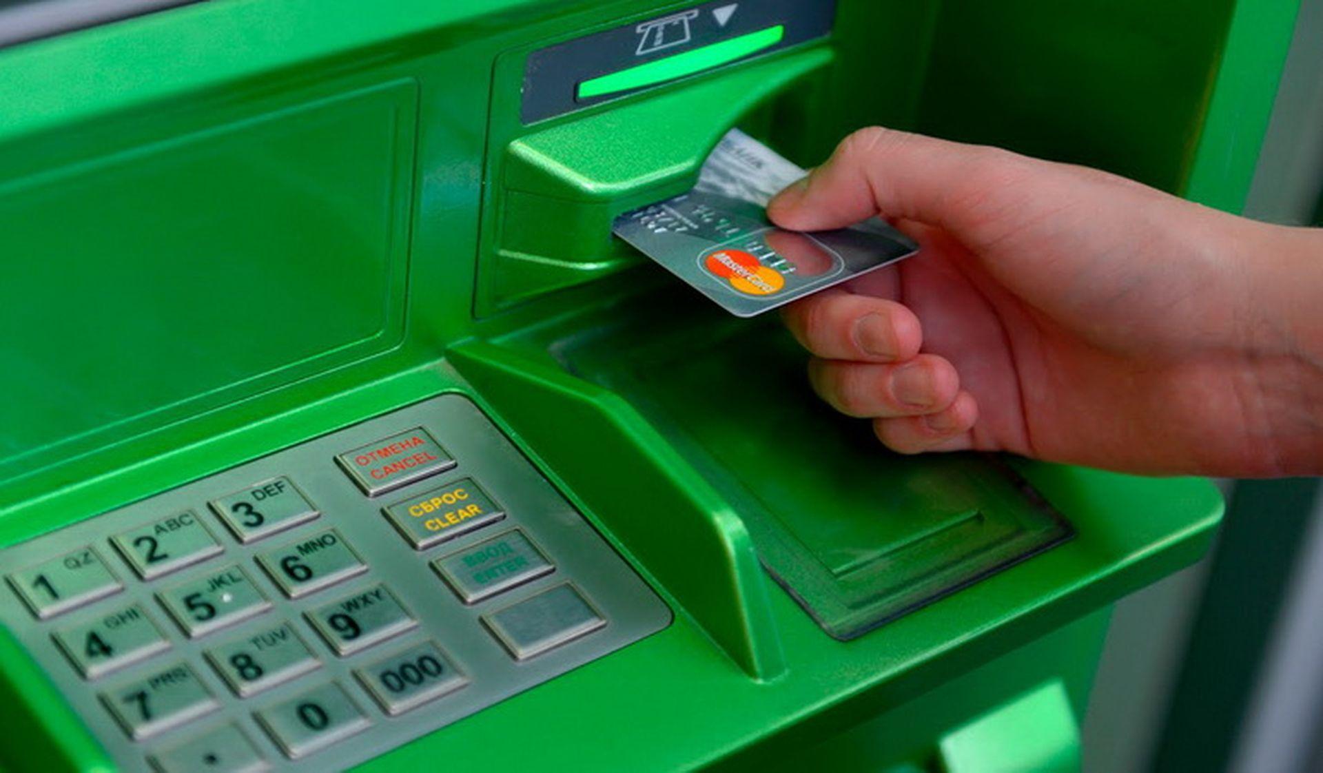 «ПриватБанк» видаватиме картки через банкомати