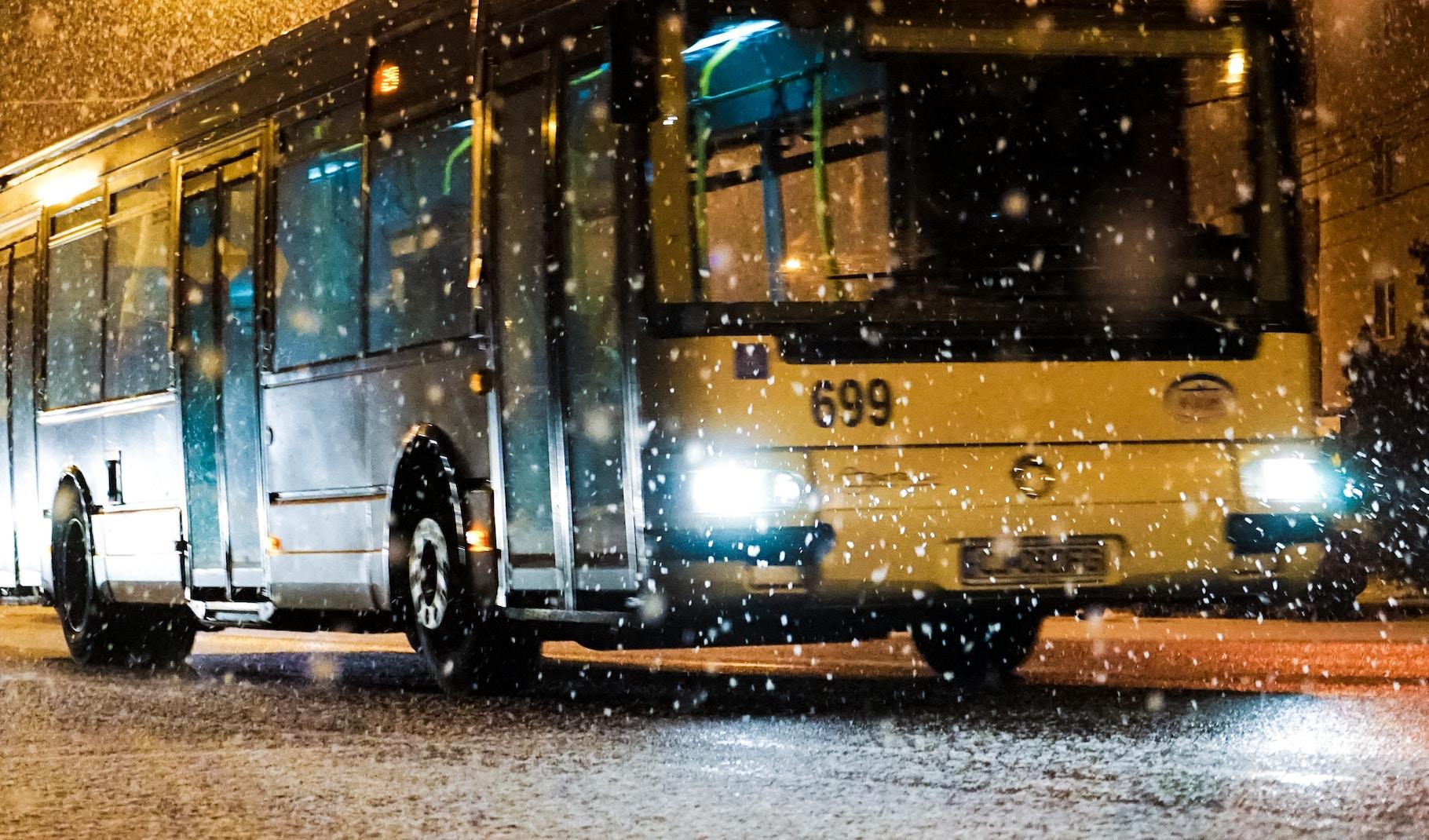 У Вінниці запровадили оплату в громадському транспорті через «Приват24»