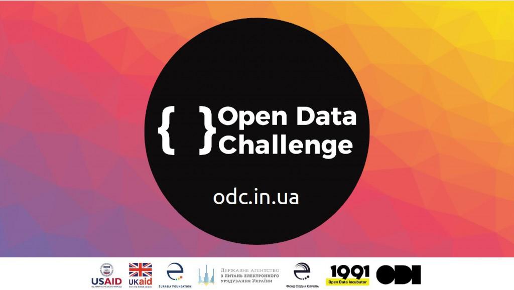 Open Data Challenge: розробіть проект на основі відкритих даних і отримайте гроші