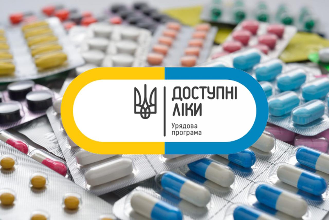 В Україні запровадять електронні рецепти: як користуватися