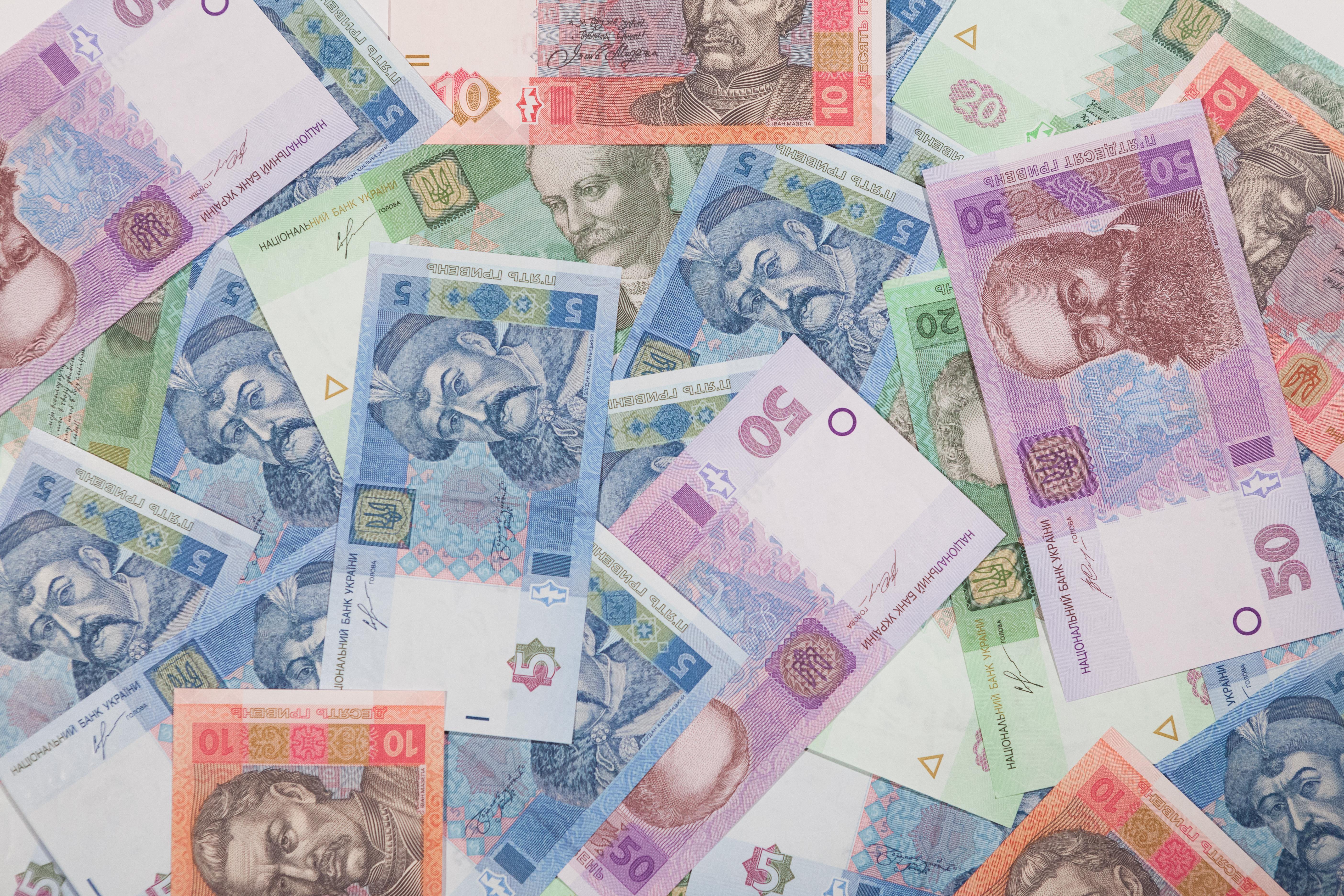 Відсьогодні валюту можна обмінювати онлайн