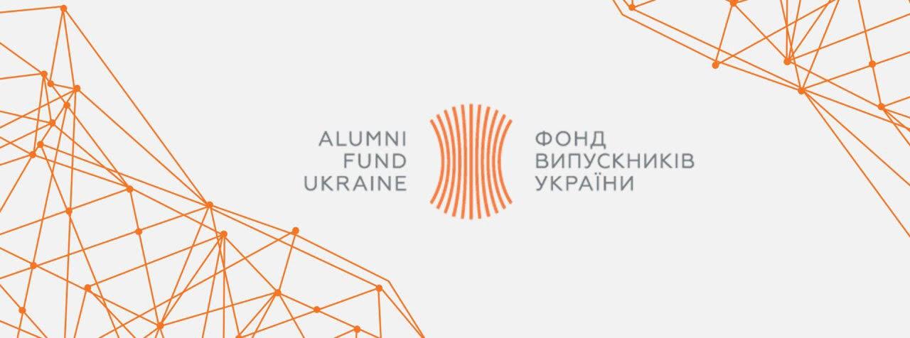 Google та Apple допомогли українським школярам зібрати кошти на участь в олімпіадах