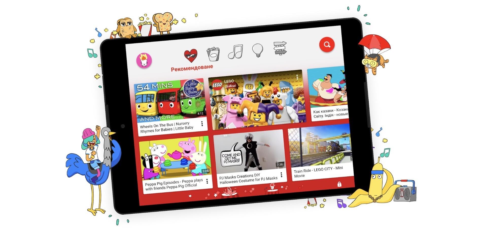 YouTube Kids в Україні: які можливості надає новий застосунок