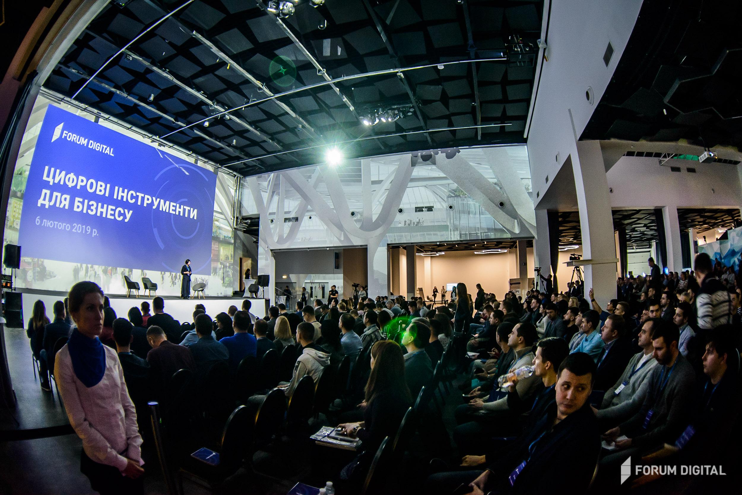 Forum Digital: бізнес в Україні готовий до цифрового прориву