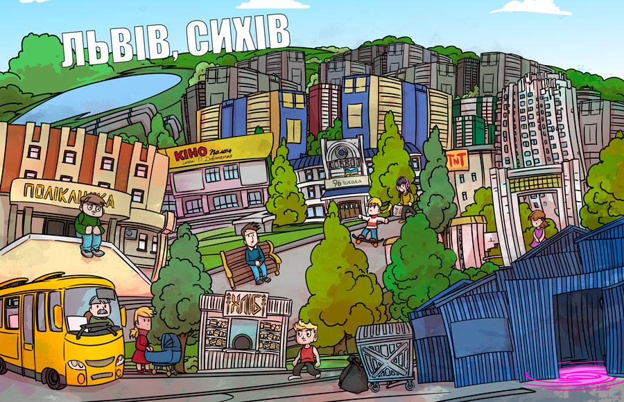 Ukraїnci vypuskajuť drugu častynu komiksu «Troje proty Zla», zbyrajuť Spiľnokošt