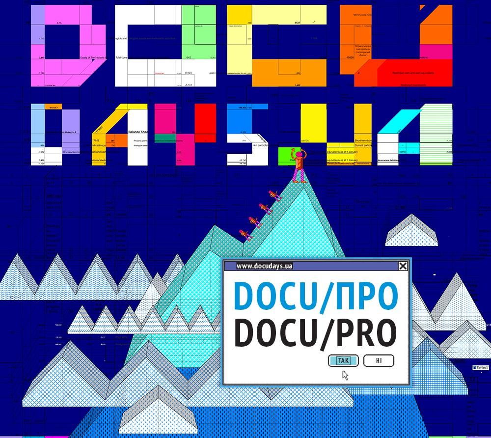 Docudays UA 2019 — Євромайдан у віртуальній реальності та китайська інтернет-антиутопія. Фільми, які не можна пропустити