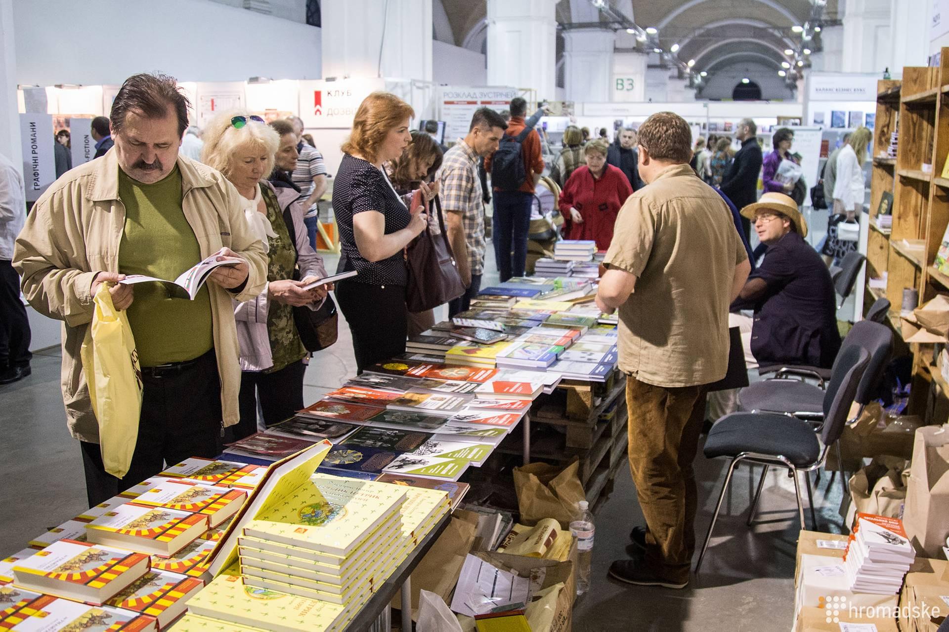 «Книжковий Арсенал» став найкращим літературним фестивалем року