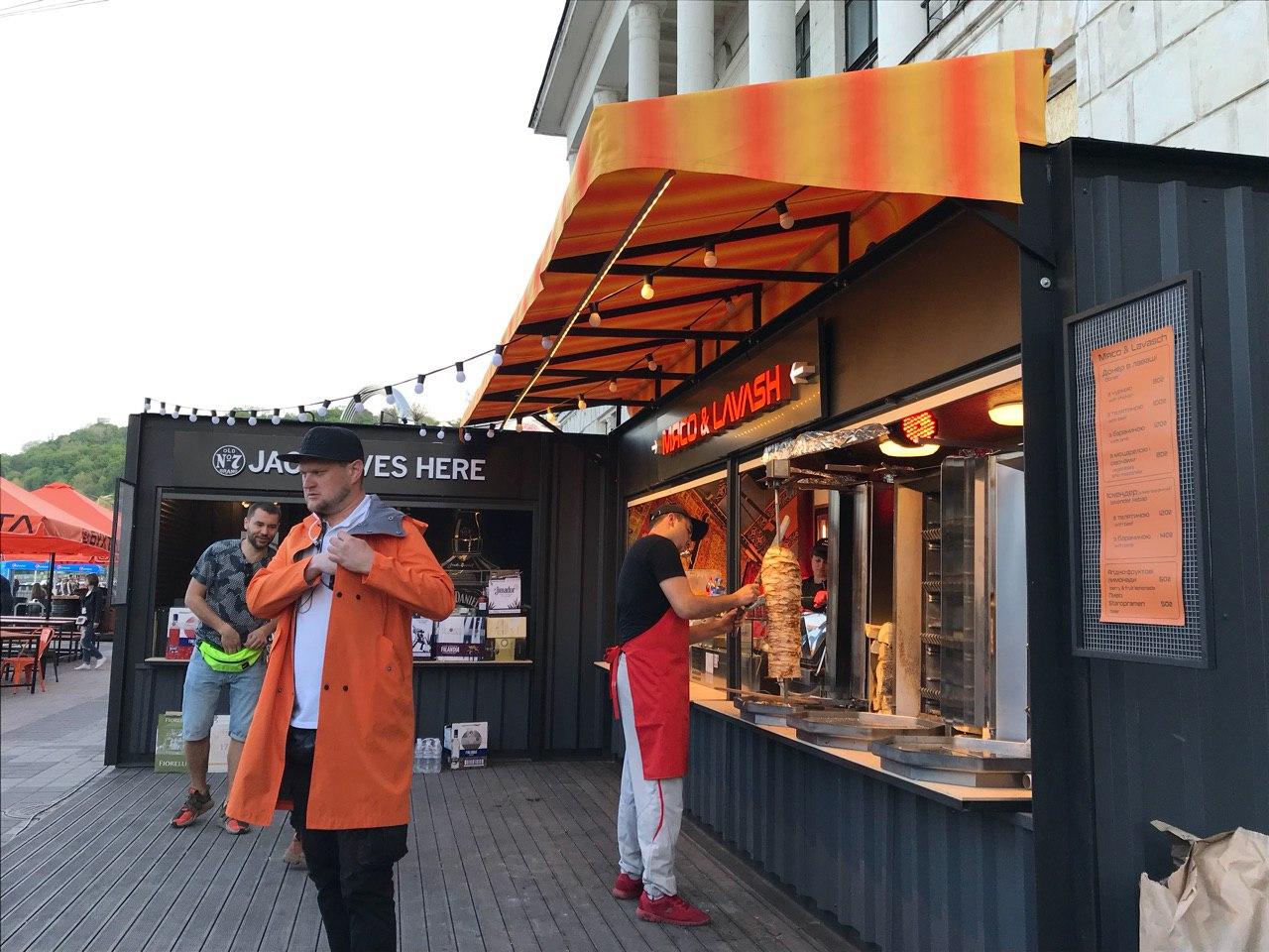 бухта food station