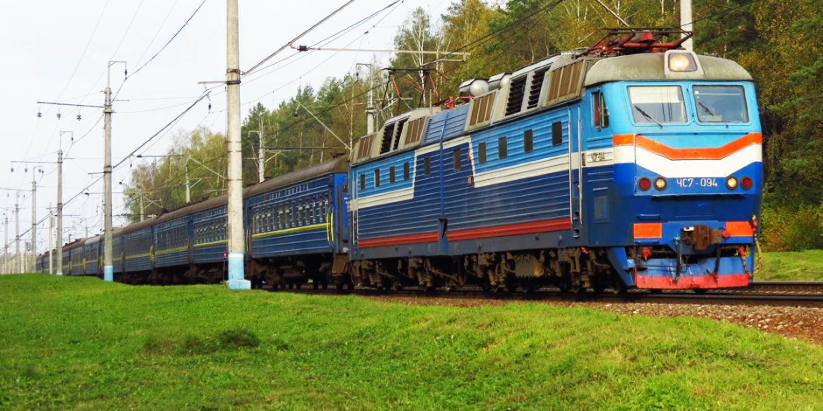 «Укрзалізниця» запустить чотири нові онлайн-послуги