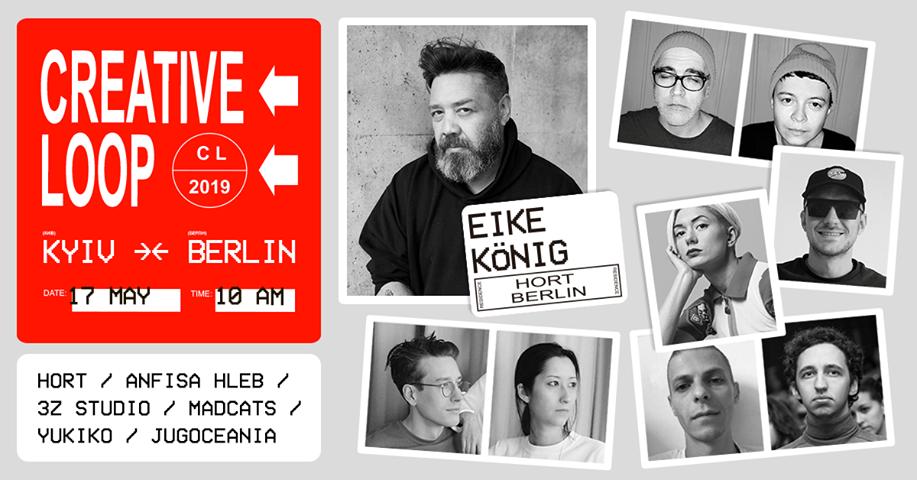 Creative Loop: засновники берлінських студій дизайну Hort і Yukiko вперше виступлять у Києві