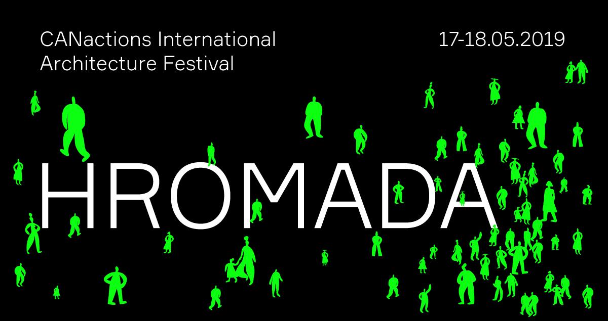 10 причин відвідати CANActions — гід фестивалем