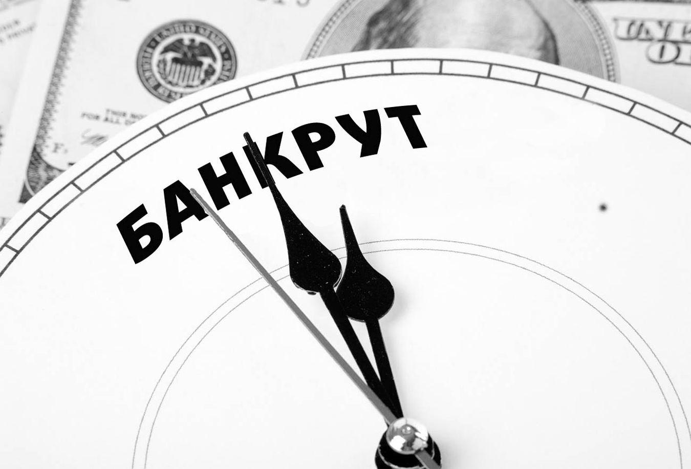 💰 Банкрутство фізичних осіб — Порошенко підписав закон, що полегшить виплату кредитів