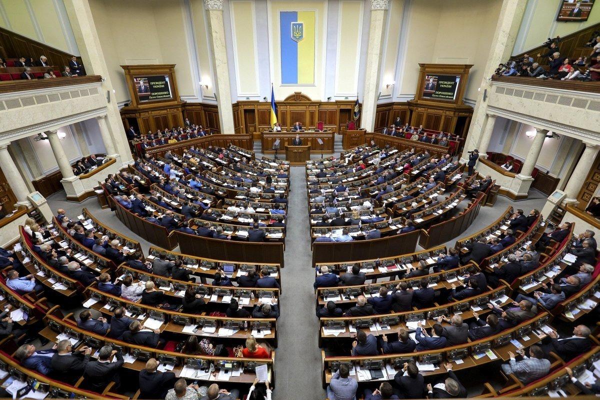 ⚡ Дострокові вибори до Верховної Ради відбудуться влітку