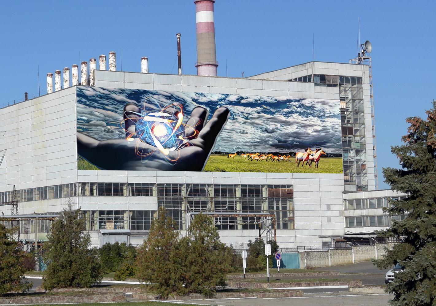 🎨 Чорнобиль – розпочалося голосування за ескіз муралу, який створять на АЕС