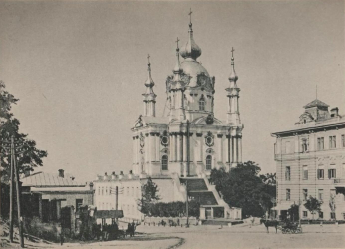 📜 Путівник Києвом 1897 року опублікували у США: гортаємо його