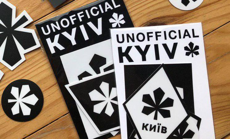 logotyp Kyjeva