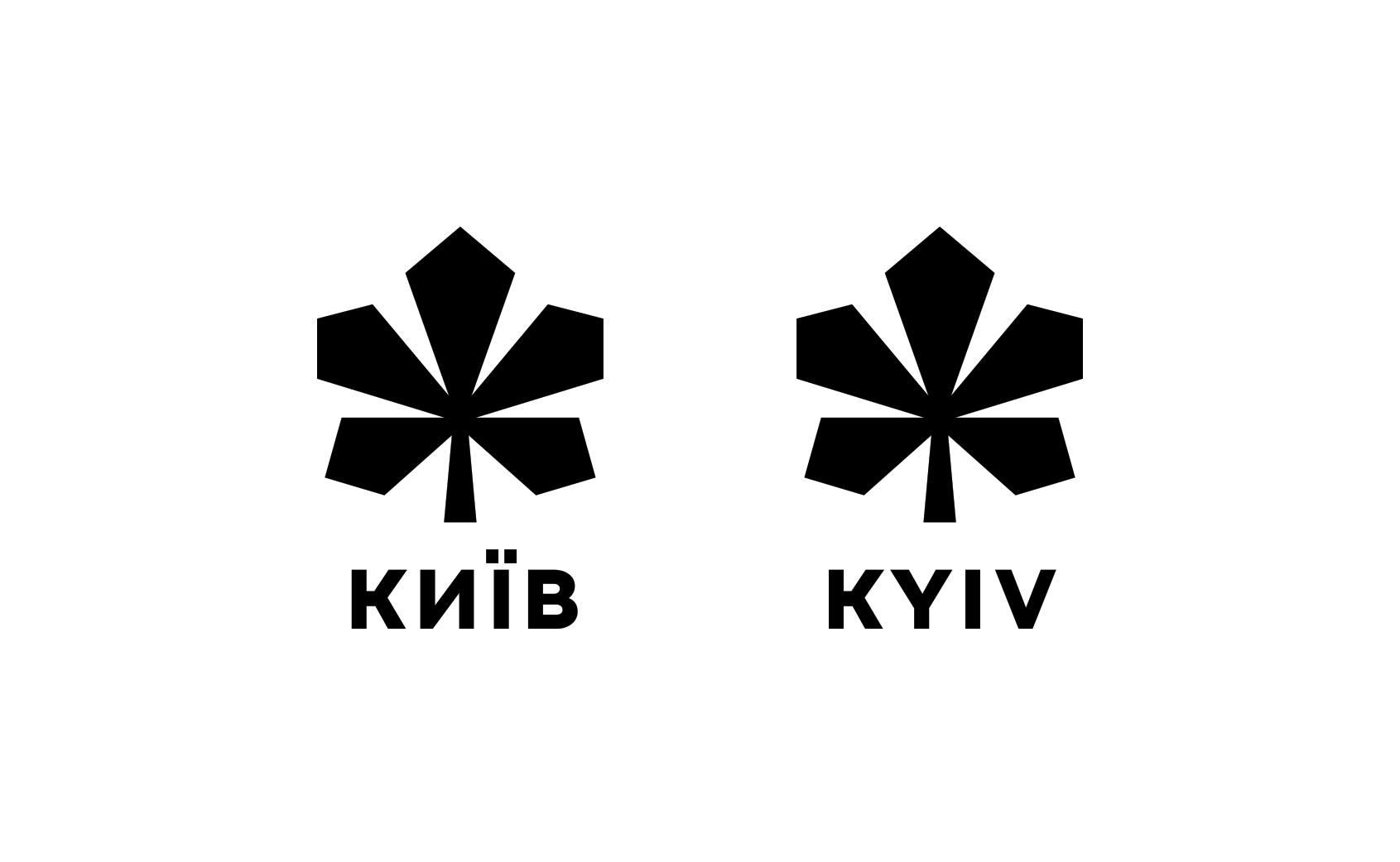 🌰 Новий логотип Києва від школи Projector можна використовувати безкоштовно: як виглядає
