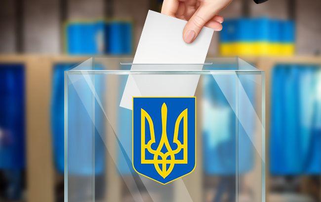 місце голосування
