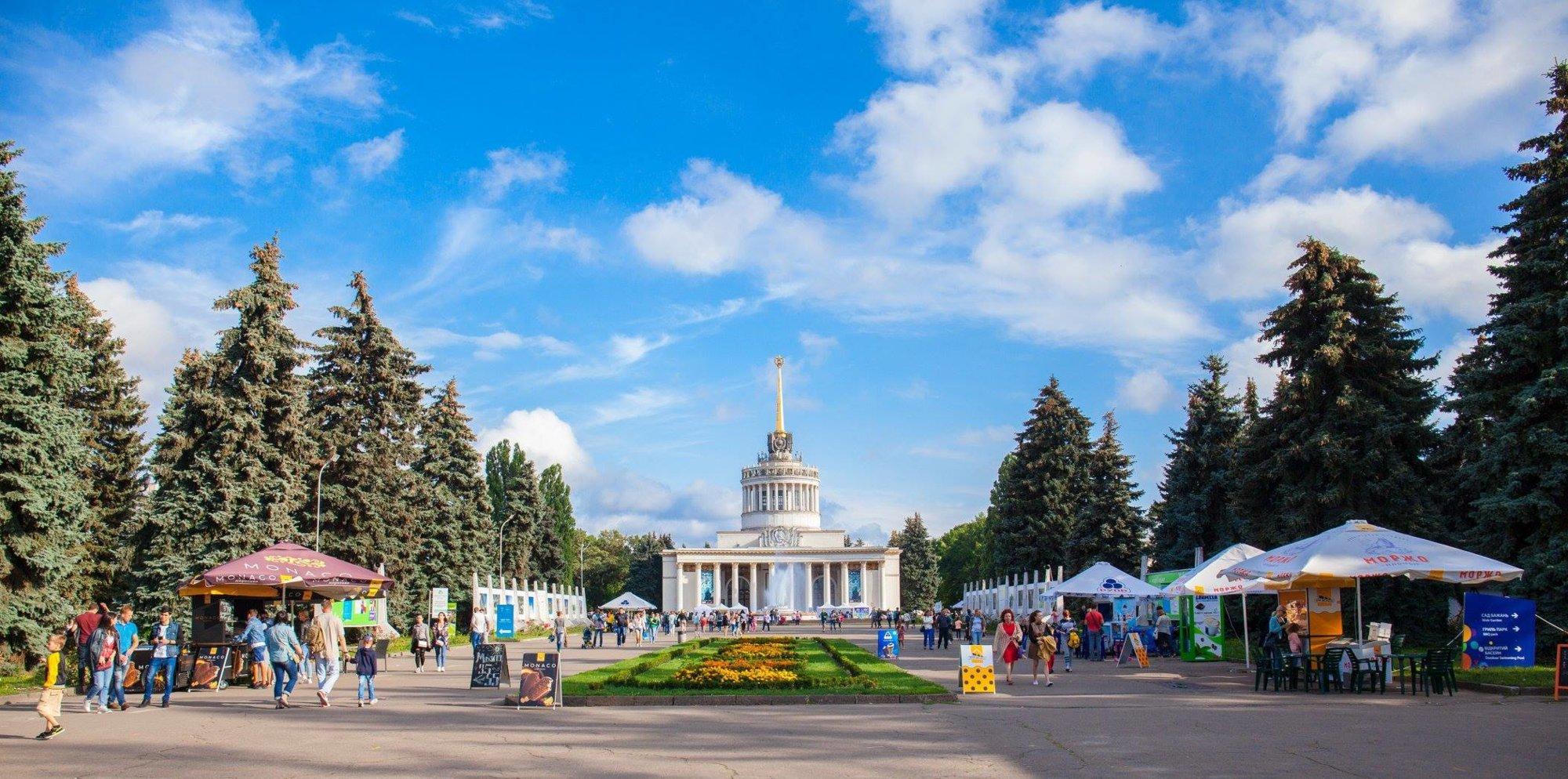 ⛱ Літо прямує до Києва: які локації почнуть працювати на ВДНГ